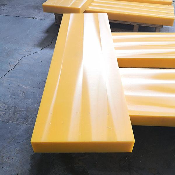 UPE黄色板棒材