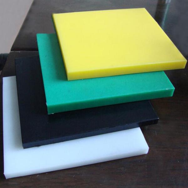 PE黄色蓝绿黑色