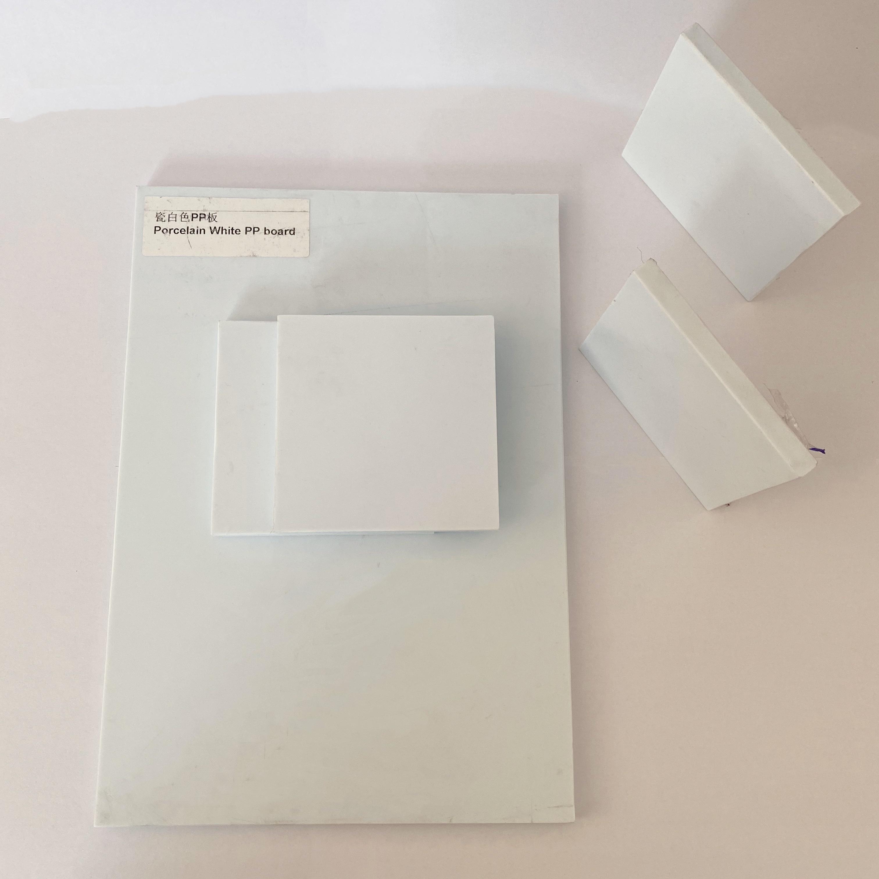 瓷白色PP板
